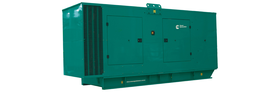 Sourcing New and Used Generators